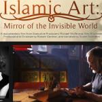 Dar al-Athar al-Islamiyyah Premieres Islamic Art Movie