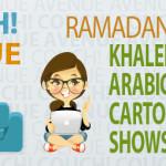 Ramadan TV 2013 Final Schedule & PDF