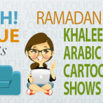 [Updated]Ramadan TV List 2013 Available Now